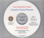 Guru Rinpoche Prayer (MP3CD)