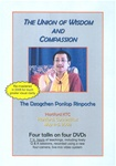 Union of Wisdom and Compassion (DVD)