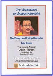 The Aspiration of Samantabadra (DVD)