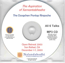 The Aspiration of Samantabadra (MP3 CD)