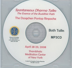 Spontaneous Dharma Talks: The Essence of the Buddhist Path (MP3CD)