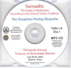 Samadhi: Stages of Meditation According to the Sutra and Tantra Traditions (MP3 CD)