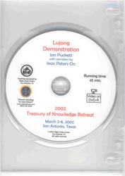 Lujong Demonstration (DVD)