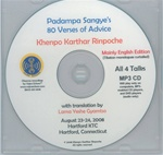 Padampa Sangye's 80 Verses of Advice (MP3)