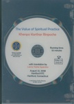 The Value of Spiritual Practice (DVD)