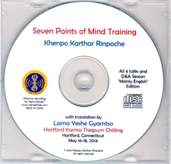 Seven Points of Mind Training (MP3)
