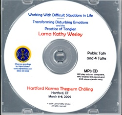 Difficult Situations, Transforming Emotions, and Tonglen (MP3 CD)