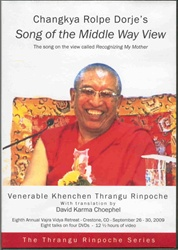 Changkya Rolpe Dorje's Song of the Middle Way View (DVD)