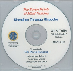 The Seven Points of Mind Training (MP3)