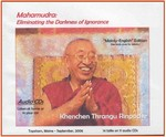 Mahamudra: Eliminating the Darkness of Ignorance (CDs)