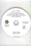Guru Yoga Practice Session (DVD)