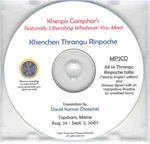 Khenpo Gangshar's Naturally Liberating Whatever You Meet (MP3CD)