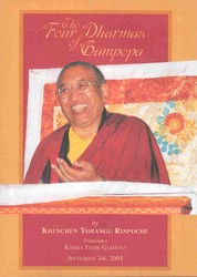 Four Dharmas of Gampopa (DVD)