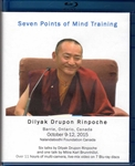 Seven Points of Mind Training (HD Blu-ray)