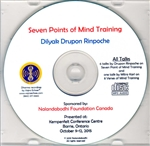 Seven Points of Mind Training (MP3CD)