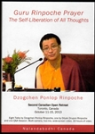 Guru Rinpoche Prayer (DVDs)