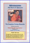 Mahamudra Path of Simplicity (Public Talk - DVD)