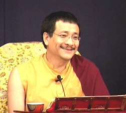 The Aspiration of Samantabadra (Dzogchen Ponlop Rinpoche) (ADN)