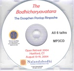 The Bodhicharyavatara (MP3 CD)