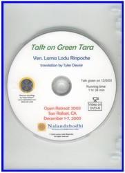 Talk on Green Tara (DVD)