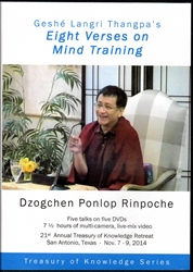 The Eight Verses on Mind Training (DVDs)