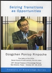 Seizing Transitions as Opportunities (DVDs)