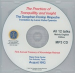 The Practices of Tranquility and Insight (MP3 CD)