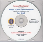 Songs of Realization (MP3 CD)