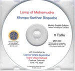 Lamp of Mahamudra (MP3 CD)