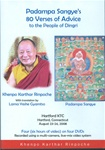 Padampa Sangye's 80 Verses of Advice (DVD)