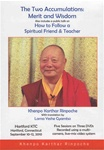 Two Accumulations: Merit and Wisdom (DVD)