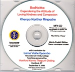Bodhicitta: Engendering the Attitude of Loving Kindness and Compassion (MP3CD)