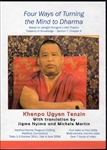 Four Ways of Turning the Mind to Dharma (DVD)