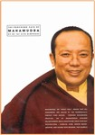 The Profound Path of Mahamudra (DVD)
