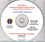 The Life of Jamgon Kongtrul Lodro Thaye (MP3)