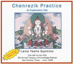 Chenrezig Practice: An Explanatory Talk(CDs)