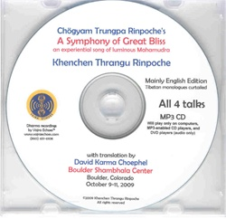 A Symphony of Great Bliss (MP3 CD)
