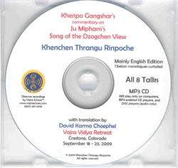 Ju Mipham's Song of the Dzogchen View (MP3)