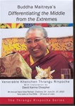 Differentiating the Middle from the Extremes (DVD)