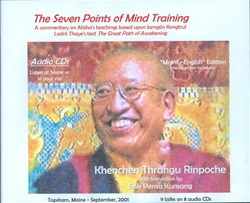 The Seven Points of Mind Training (CD)