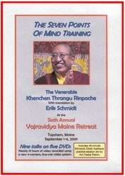 The Seven Points of Mind Training (DVD)