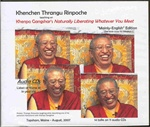 Khenpo Gangshar's Naturally Liberating Whatever You Meet (CD)