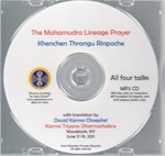 The Mahamudra Lineage Prayer (MP3 CD)