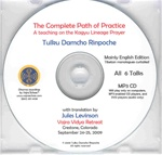 The Complete Path of Practice (MP3 CD)